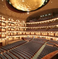 Adrienne-Arsht-Center-free-tour