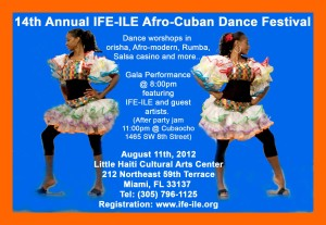 Afro-Cuban Festival